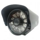 Câmera de Segurança Infravermelho HUGE IR 12 Leds 1 / 3 SONY 540TVL Color CCD 25mm ( 100 METROS VISÃO NOTURNA Maior Alcance do Mercado ) I - 12S13 - Bopo I - 12S13 - 12mm