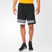 Imagem - Shorts Adidas Basemid WN