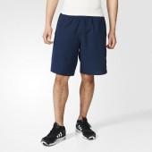 Imagem - Shorts Adidas SP2