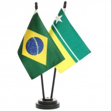 Brasil e Boa Vista