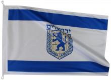 Jerusal�m