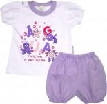 Conjunto shorts e Camiseta - Bebê Fundo do Mar REF. 5024