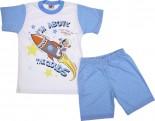 Pijama Infantil - Foguete REF. 5858