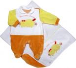 Sa�da de Maternidade Cat REF. 3590