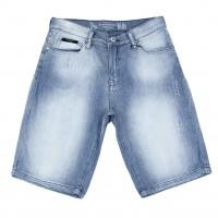 Imagem - Bermuda Jeans Infantil Masculina Acostamento 68416024 - 045910