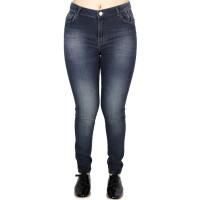 Imagem - Calça Jeans Feminina Ellus Second Floor Charlote Skinny 19sa432  - 051832