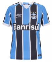 Imagem - Camisa Oficial Grêmio Umbro 644562 of 1 2016 - Numero 10 - 048505