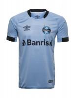Imagem - Camisa Oficial Umbro Grêmio Of 2017 Masculina 715845  - 054491