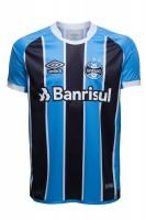 Imagem - Camisa Oficial Umbro Grêmio Of I 2017 Masculina 715756  - 054488