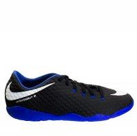 Imagem - Chuteira Futsal Nike Hypervenomx Phelon II 852563-308  - 055982