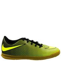 Imagem - Chuteira Infantil Futsal Nike Bravata II IC JR 844438-004  - 054594