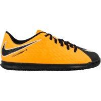 Imagem - Chuteira Infantil Futsal Nike HypervenomX Phade III 852583-801  - 055738