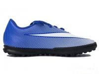 Imagem - Chuteira Infantil Society Nike Bravata II JR 844440-004 - 054752