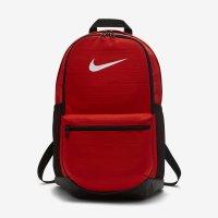 Imagem - Mochila Nike Brasilia Backpack Ba5329-852  - 056199