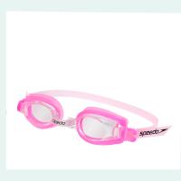 Imagem - Óculos Infantil Para Natação Speedo Captain JR  - 056359