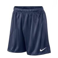 Imagem - Shorts Masculino de Futebol Nike Dry Academy Jacquard 651529-010  - 051510
