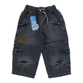 Calça Jeans Infantil para Menino