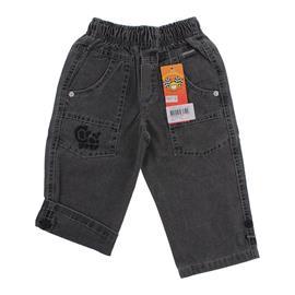 Calça Jeans Infantil com Barra Virada Articolare
