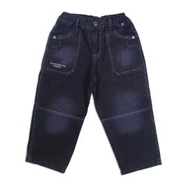 Calça Jeans Menino Blue - Cod. 7802