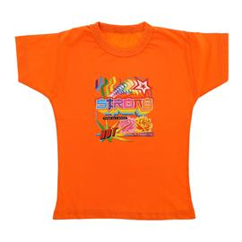 Camiseta Infantil Menino Strong Breeze - 9710