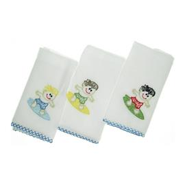 Kit de Babetes Bordadas Para Beb� 3 Unidades 9020