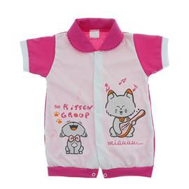 Macacão Curto Bebê Menina Kitten Group - 9880