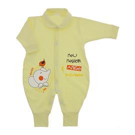 Macac�o Longo Beb� sem P� Unissex Melhor Amigo - 9827