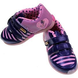 Tênis para Bebê Palmilha Medidora Kidy Colors 7091
