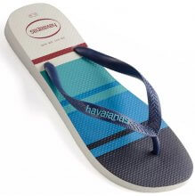Chinelo Havaianas Nautical Masculino