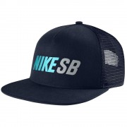 Imagem - Bon� Nike SB Daily Use Trucker