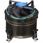 Cooler Para Processador Intel TS15A, LGA-1151 - BXTS15A