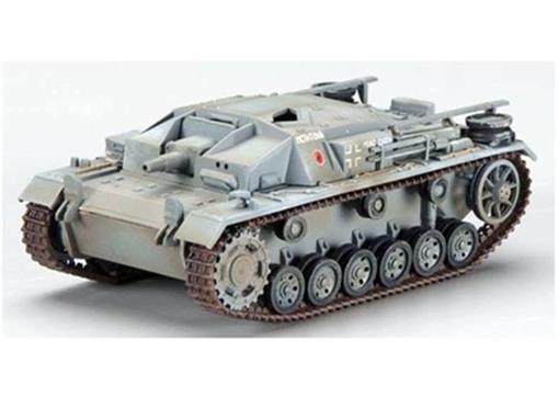 German Army: Stug III Ausf C/D (Russia, 1942) - 1:72