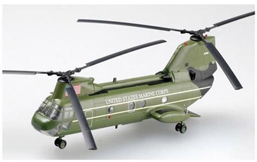 Boeing Vertol: Marines American CH-46F