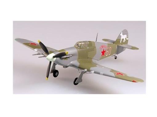 Hawker: Hurricane MK.II (1942) - 1:72
