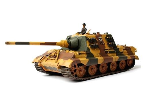 German Army: Jagdtiger - (Germany, 1945) - 1:32
