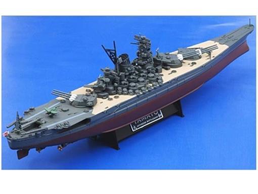 Imperial Japanese Navy:  Yamato (1945) - 1:700
