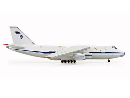 224th Flight Unit: Antonov AN-124 - 1:500