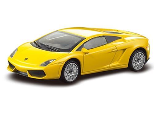 Lamborghini: Gallardo LP560-4 - Amarela - 1:40