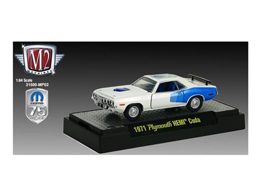 Plymouth: Cuda (1971) - Branco - Auto-Dreams - 1:64