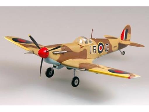 Supermarine: Spitfire MK V/TROP (1943) - 1:72