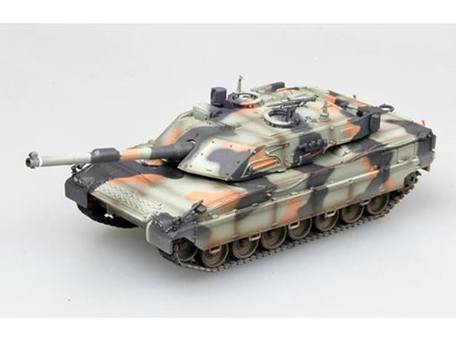 Italian Army: MBT ARIETE NATO EI 118861 - 1:72