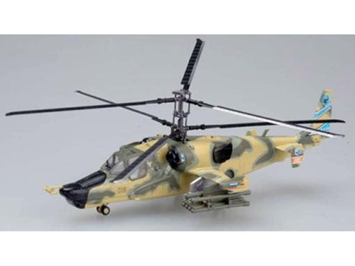 Kamov: KA-50 Blackshark n 18 - Russian Air Force - 1:72