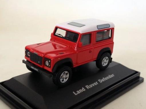 Land Rover: Defender - Vermelha - 1:72