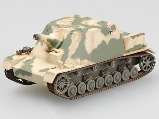 German Army: Brummbar (1943) - 1:72