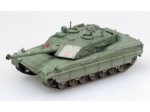 Italian Army: MBT ARIETE NATO EI 118832 - 1:72