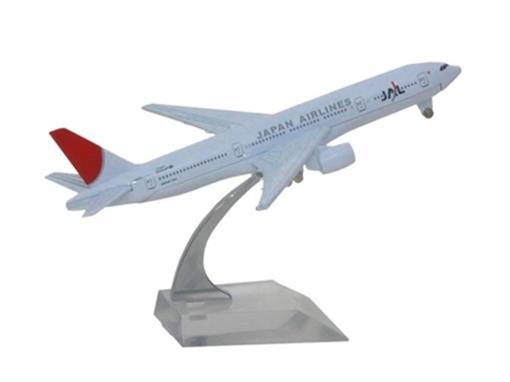 Japan Airlines: Boeing 777 - 16cm