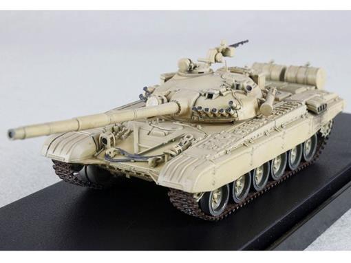 Syrian War: T-72M1 (2013) - 1:72