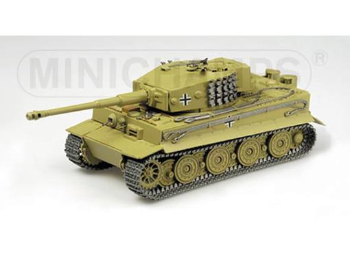 Germany Army: Panzerkampfwagen VI Tiger (1945) - Second World Late Version - 1:35