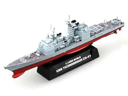 USS: Ticonderoga CG-47 - 1:1250