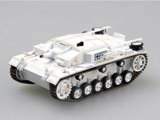 German Army: Stug III Ausf. E (Russia, 1941/1942) - 1:72